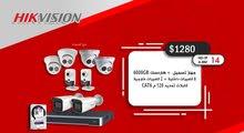 كاميرات مراقبة هيك فيجن Hikvision اخر الاسعار