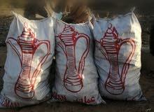 فحم سمر عماني
