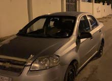 افيو 2009 للبيع