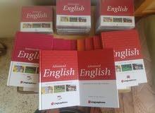 كورس لغة إنكليزية من مرحلة المبتدأ لمرحلة المتقدم