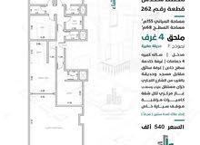 ملحق 4غرف للبيع (قيد الإنشاء) حي الواحة