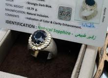 للبيع خاتم زفير طبيعي وعل فحص