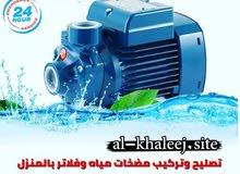 ابو حسين ادوات الصحي وتسليك مجاري وتركيب سخانات مركزي