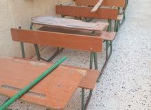 أدراج مدرسية