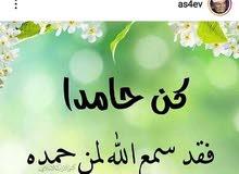 مدرسة رياضيات ولغة إنجليزية ولغه عربية للمرحلتين 50289298