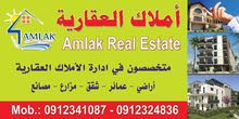شقة غير مفروش للإيجار من أملاك العقارية