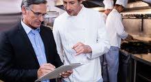 مطلوب مدير مطعم متمرس لسلسلة مطاعم بالدمام