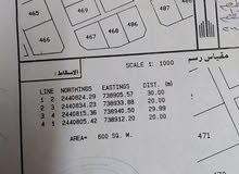 ارض سكنيه للبيع مساحتها 600متر /اللويه/جعلان بني بو حسن 93222437