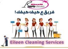 عاملات تنظيف وترتيب بنظام يومي