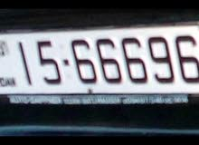 رقم خماسي مميز