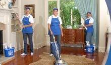 خدم  بنظام الساعات تنظيفات شاملة