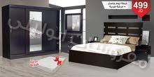 غرفة نوم للبيع - خصم 20%