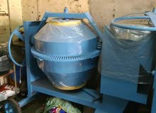 Mixture machine for sale only