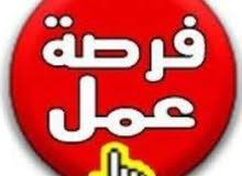انا بنضف شقق الي بدو يتضف يحكي معي خاص انا سكان الحي شرقي