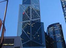 مبنى اداري في منطقة فرناج ضخم للبيع