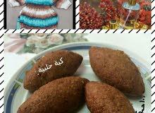 للبيع عطورات وملابس من صوف وأكلات سورية.