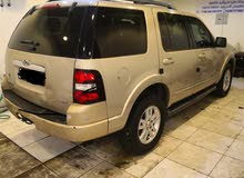 For sale 2007 Gold Explorer