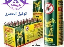 شريط الذباب الاصق في مصر التخلص من الدبان