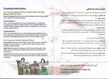 High Quality Basmati Rice