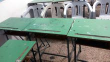 مقاعد طاولات دراسية ميتعملة للبيع ( تم الحجز )