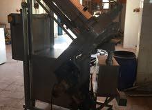 معدات مصنع منتجات البان