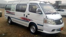 Gasoline Fuel/Power   Foton Gratour 2014