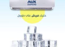 Auxدايموند أعلى مواصفات في الشرق الأوسط A****