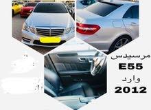 للبيع مرسيدس E550 توربو موديل 2012