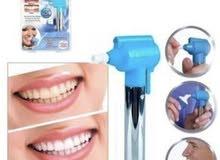 جهاز تبييض الاسنان