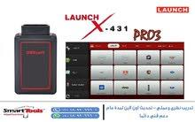 فيشة لانش الجديدة لكشف اعطال السيارات باللغة العربية والتدريب النظرى والعملى فى ورشتك