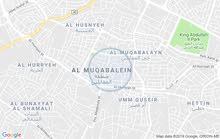بيت مستقل للبيع ,مساحه الارض 538متر