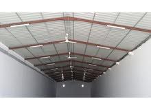 warehouse for rent مخزن للإيجار