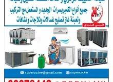 صيانة التكييف المركزي و الوحدات ac repair maintenance services