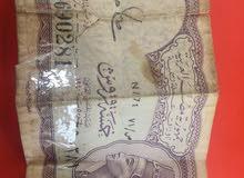 5 قروش مصرية نادرة من عام 1940..