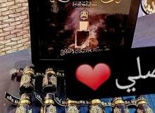 مسك الطهاره الاصلي من عبدالمجيد القرشي