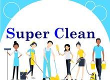 شركة سوبر كلين لخدمات التنظيف