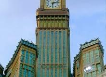 للايجار ستديو فى برج زمزم  مكه المكرمه