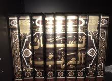 مجلد لسان العرب