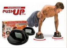 جهاز بوش اب لتمرين الصدر وعضلة الكتف والتر ايسبس