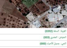 نمرة سكن ا  للبيع  تقع في الزعتري. قرب مسجد عبداللة بن رواحة