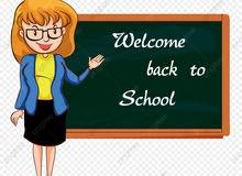 معلمة لتدريس و تأسيس  جميع المواد من الصف الأول_السادس خبره 5 سنوات