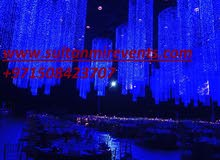 Sultan Mir Decoration Rental Lights