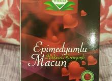 عسل الابيميديوم التركي 240غ الحجم الكبير
