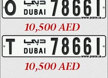 O/T 78661 VIP NUMBER FOR SALE - directly through owner