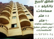 New Apartment of 90 sqm for sale Nasr City