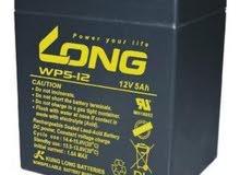 بطارية 12 فولت 5 أمبير للساعة (LONG WP5)