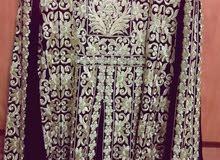 ثوب جديد