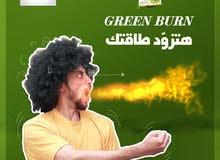 (Green Burn) هتخس من 6ل8 كيلو في الشهر