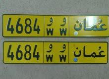 رقم رباعي 4684
