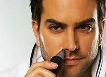 قلم التحديد ووالتفريغ وازالة شعر الاذن والوجه